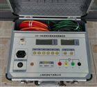 优质供应ZZC-1A快速变压器直流电阻测试仪