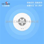 甲醛报警器,气体探测器智能家居配件