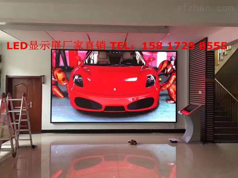 小间距高清LED显示屏厂家报价