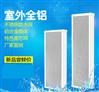 有源防水音柱厂家 有源音柱报价 户外有源音柱生产厂家