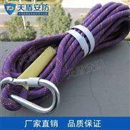 天盾消防安全绳参数 消防安全绳低价出售