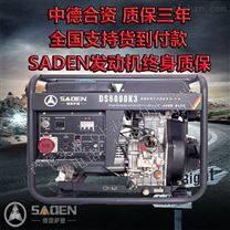 2KW开架式萨登柴油发电机电启动