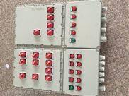 江苏BXM53-6/10K32防爆照明配电箱