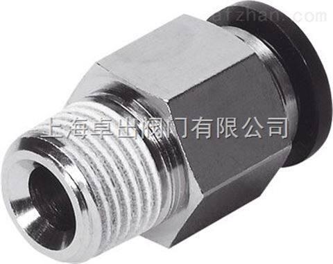 kmyz-2-24-10-led,费斯托,带电缆插头插座