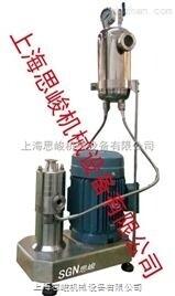 活性炭湿法粉碎机