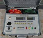低价供应HZ210-1A直流电阻快速测试仪