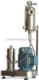 钛酸锂高速剪切研磨分散机价格|报价