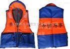 中国海事救生衣