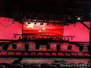 贵阳会议高清大屏幕,铜仁会议LED高清显示器,深圳会议高清大屏幕