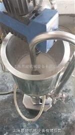 湿法涂覆隔膜浆料分散机价格