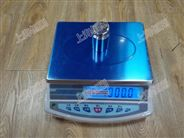 6公斤电子桌秤带USB接口