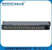 3G/HD-SDI分配器,SDI分配器1分2,3G-SDI分配器1分2,HD-SDI分配器1分2