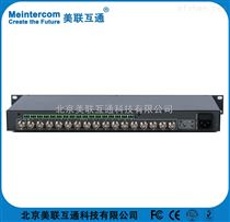 3G-SDI分配器1分8说明书