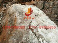 滁州静态爆破剂生产厂家,滁州碎石膨胀剂批发商