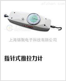 指针式推拉力计指针式推拉力计经销商
