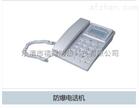 BDH防爆电话机