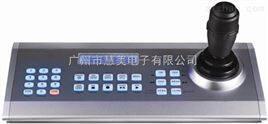 思科Cisco视频会议摄像机专用控制键盘 NK-CI606KC
