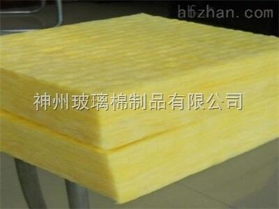 提供阻燃16KG新型硬质玻璃棉板