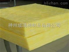 神州提供阻燃16KG新型硬质玻璃棉板