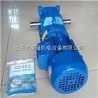 KC157中研紫光硬齿面减速机-紫光KC157斜齿轮减速机报价
