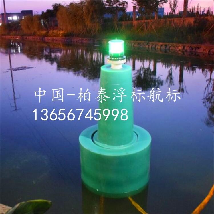 供应导航助航设施浮标,施工用内河浮标