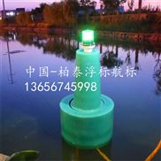 厂家制作新款塑料浮标 LED警示灯航标
