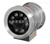 CBA616-100红外模拟防爆摄像仪厂家