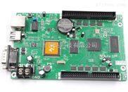 灰度科技单双色LED显示屏控制卡HD-E66A/E62/E63/E64 网口加U盘卡