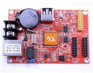 灰度网口U盘控制卡HD-E61单双色LED显示屏P10单元板遥控温湿亮度