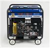 大泽300A柴油发电电焊机多少钱