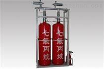 七氟丙烷灭火设备