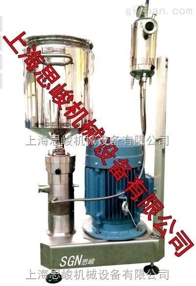 头孢噻呋高剪切研磨分散机价格