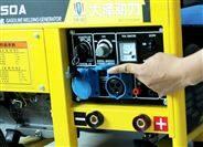 230A汽油发电电焊机哪里卖