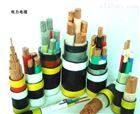 低压电缆3*150+2*70铜芯电力电缆3*120+2*70