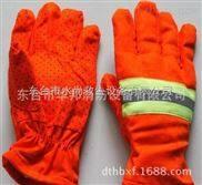 97消防手套,消防防护手套,阻燃隔热手套,个人装备
