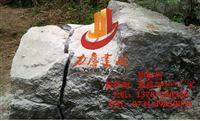 荆州无声爆破剂厂家,荆州HSCA膨胀剂多少钱