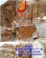 晋中岩石破碎剂厂家