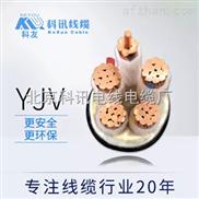 YJV-4*150电力电缆-北京电缆厂YJV-4*150电力电缆交联电缆批发yjv3*4电线电缆