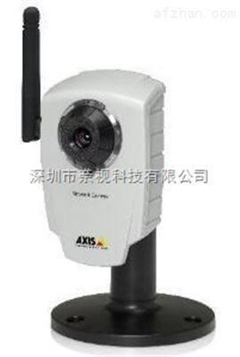 AXIS 207/207W网络摄像机报价