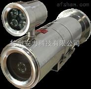 防爆护罩AL-E802A-3