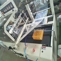 多列打包封闭式二合一热收缩包装机批发商