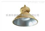 FLD(SBF)6110免维节能防水防尘防腐工厂灯