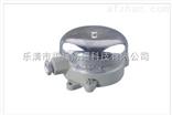 BAL系列防爆电铃AC36V/AC110V/AC220V/DC12V/DC24V/DC36V