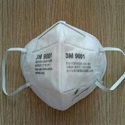 DA3M9001防尘口罩深圳口罩东莞口罩顺德口罩鼎出促销