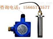 耐高温可燃气体探测器 CA-217A-DGW型报警器