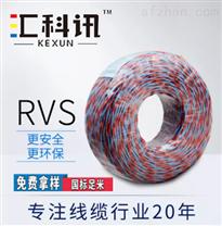 汇科讯双绞线电缆铜绞线消防线RVS系列红白线国标足米包检测