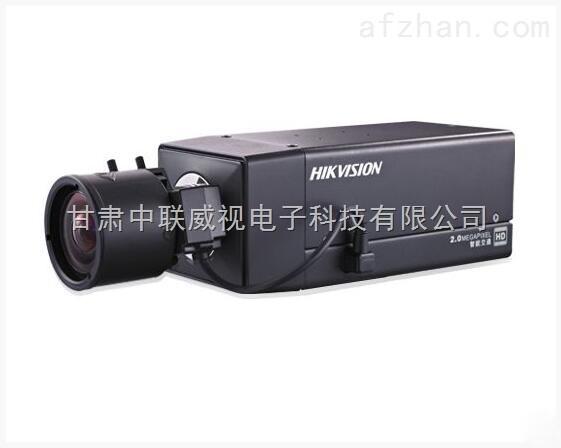 海康威视200万高清数字摄像机