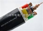 WDZ-YJV低烟无卤电缆-小猫品牌电缆厂