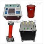 厂家直销HD3367系列变频串联谐振耐压试验装置