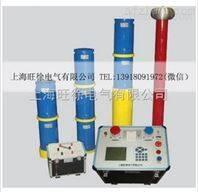 优质供应WDXZ变频串联谐振耐压试验装置